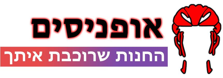 אופניסים